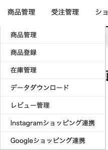 f:id:kisokoji:20210503171027p:plain:h300