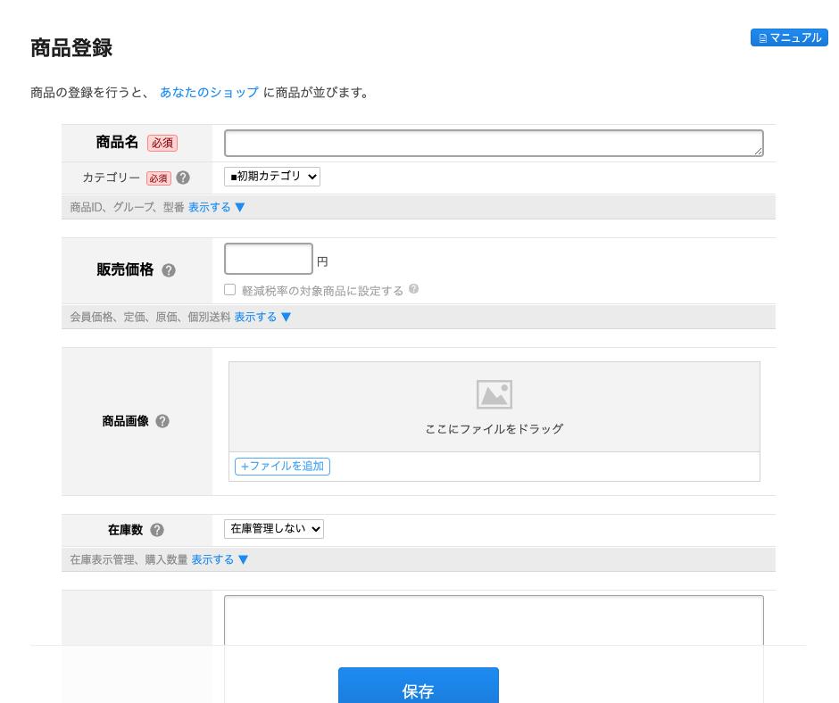 f:id:kisokoji:20210503171130p:plain:w500