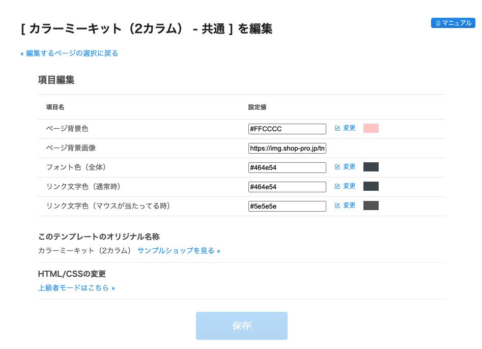 f:id:kisokoji:20210503172413p:plain:w500
