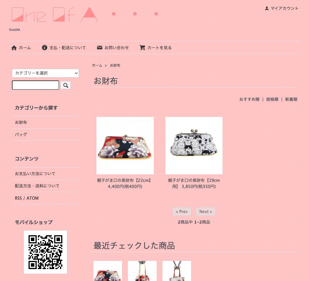 f:id:kisokoji:20210503172536p:plain:w500