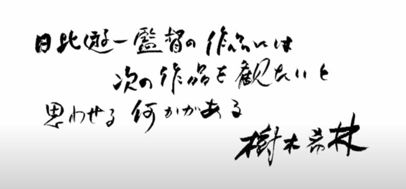 f:id:kisokoji:20210613190936p:plain