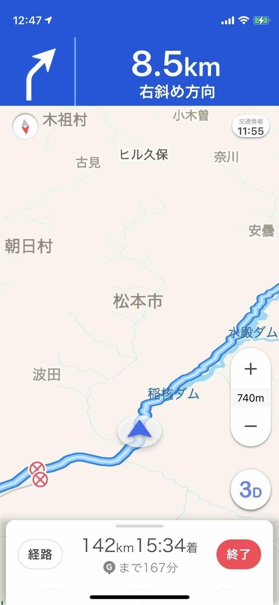 f:id:kisokoji:20210620202710j:plain:h500