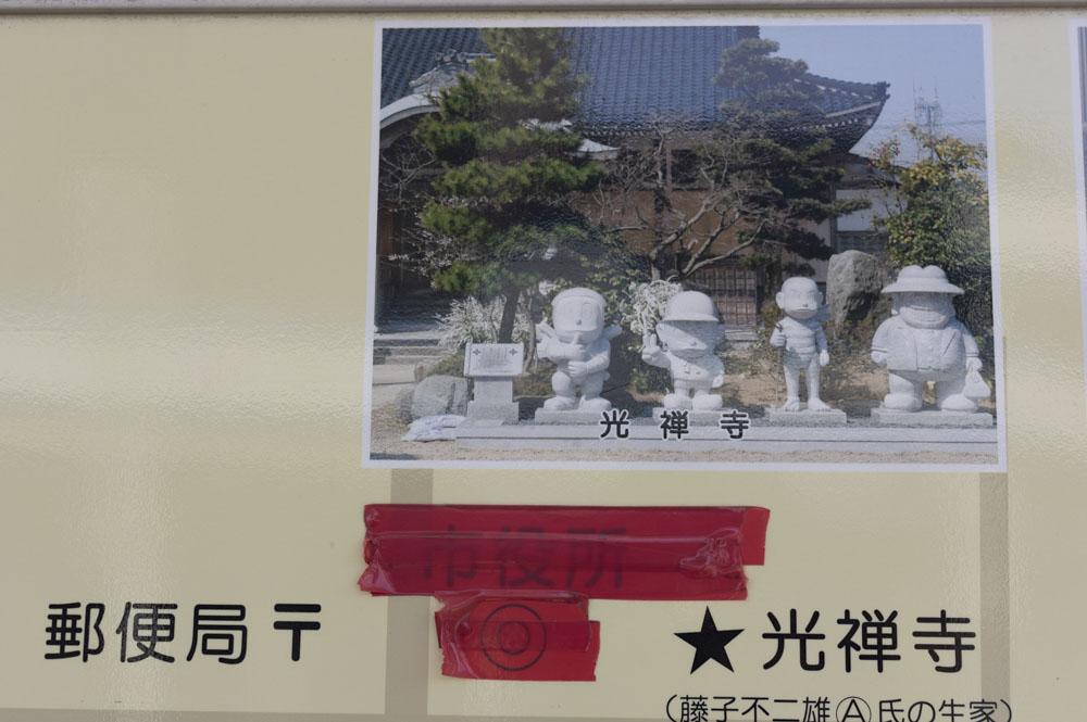 f:id:kisokoji:20210620204419j:plain:w500