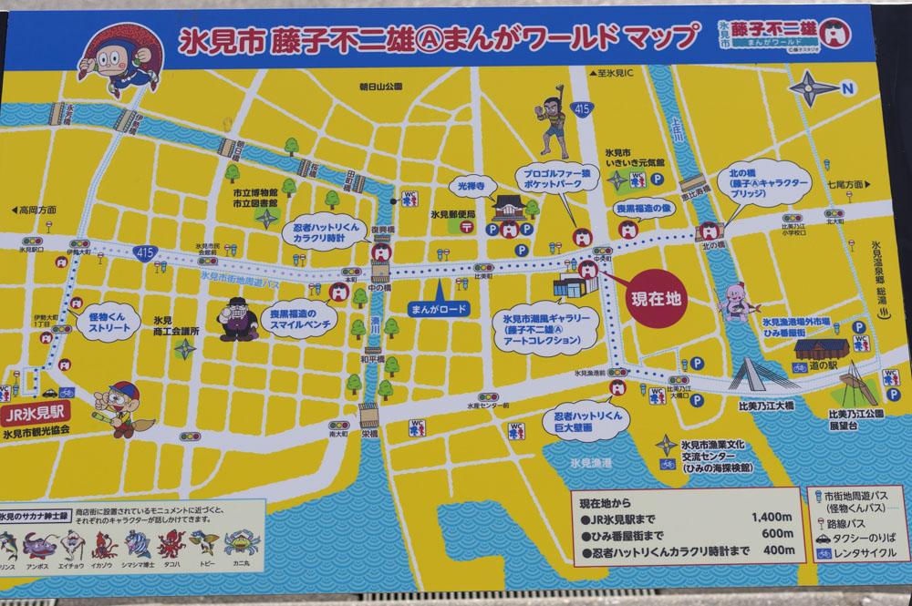 f:id:kisokoji:20210620204540j:plain:w500