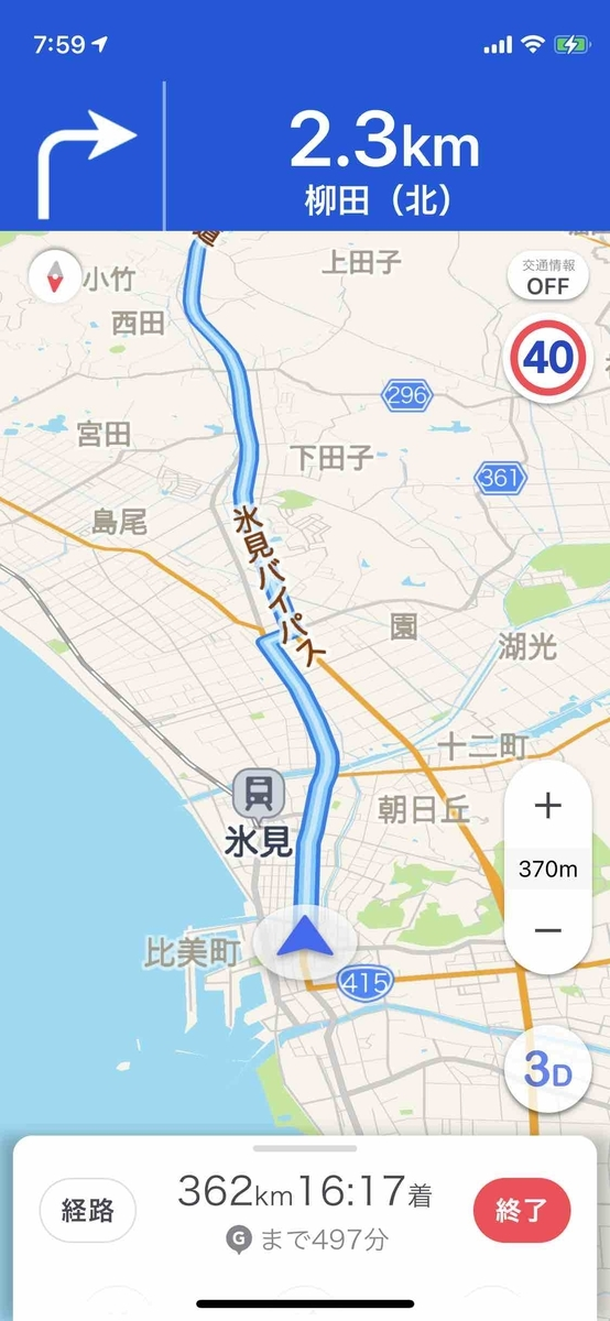 f:id:kisokoji:20210625193856j:plain:h500