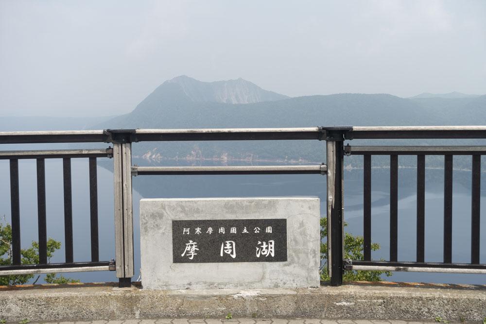f:id:kisokoji:20210722180159j:plain:w500