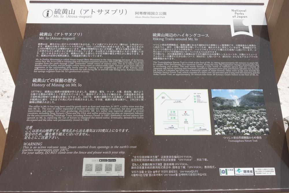 f:id:kisokoji:20210722180619j:plain:w500