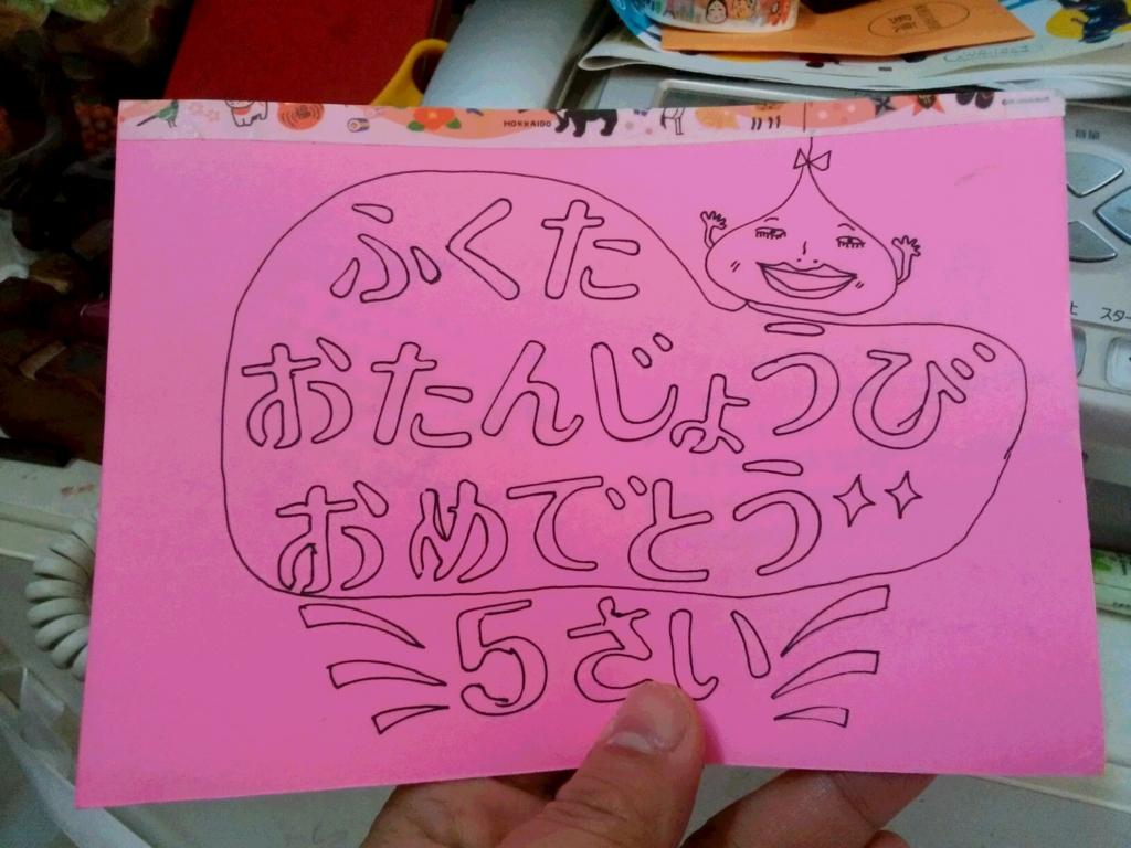 f:id:kisosanchu:20170125141740j:plain
