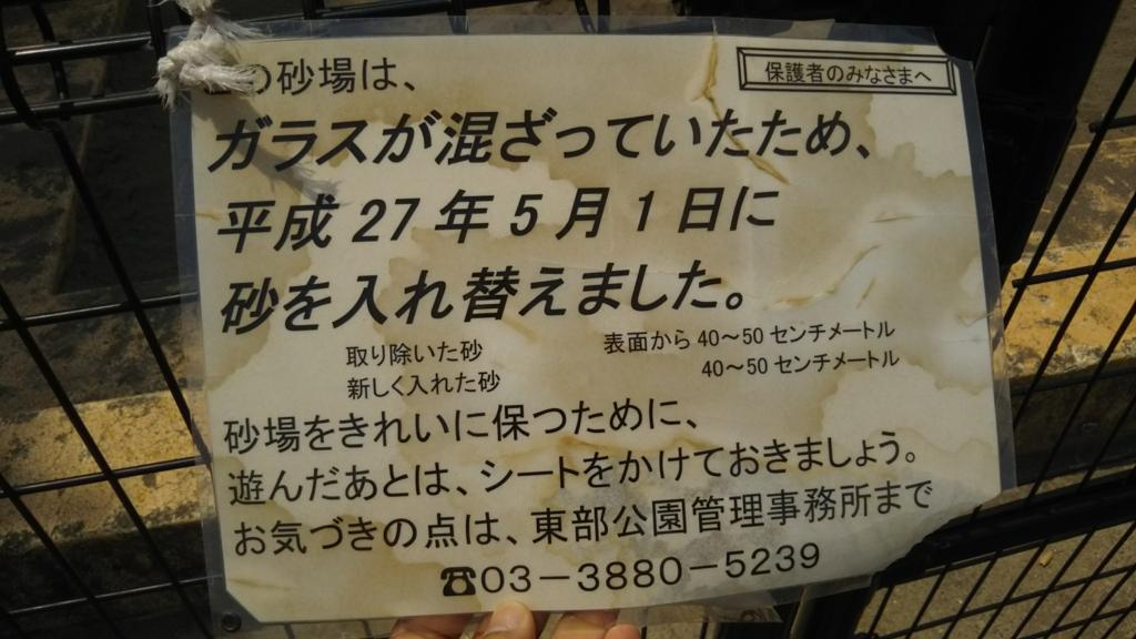 f:id:kisosanchu:20170707185026j:plain