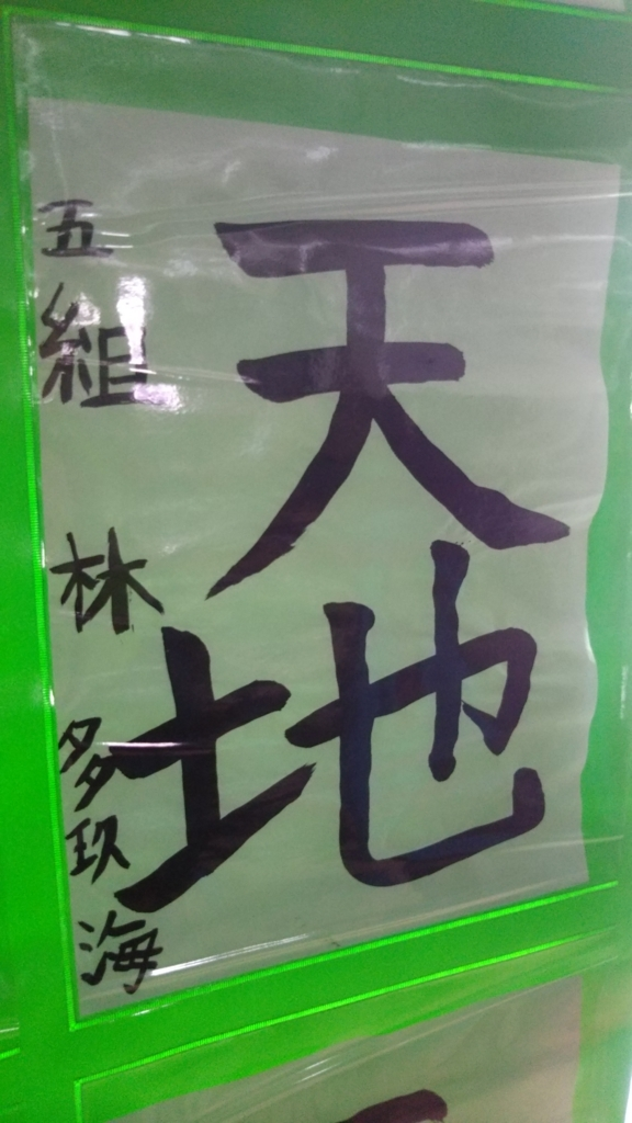 f:id:kisosanchu:20171113144315j:plain
