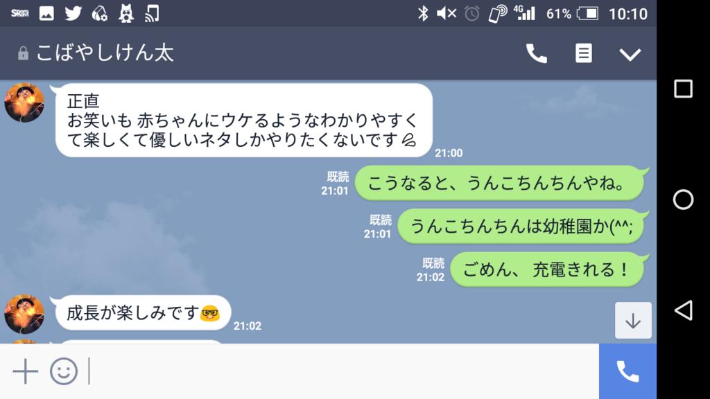 f:id:kisosanchu:20171208202009p:plain