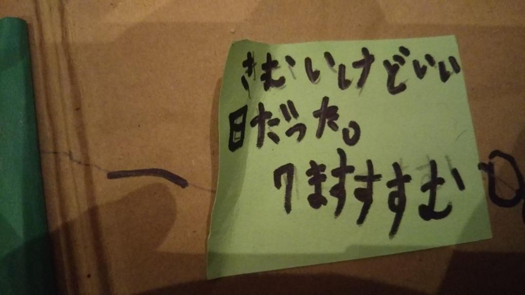 f:id:kisosanchu:20171223204659j:plain