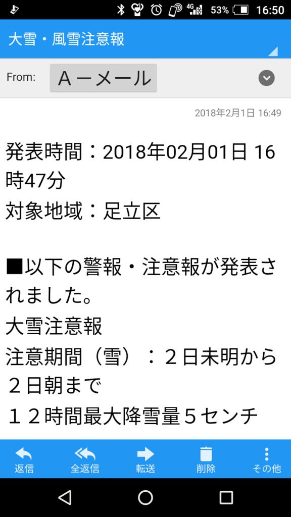 f:id:kisosanchu:20180201171107p:plain