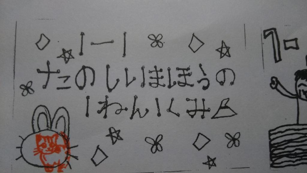 f:id:kisosanchu:20190119210211j:plain
