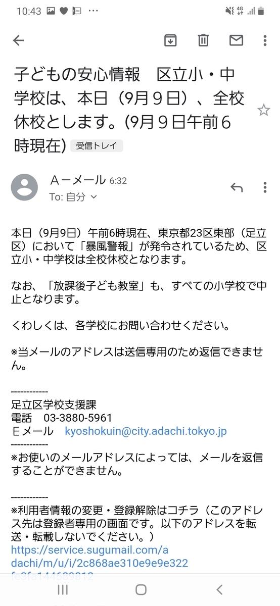 f:id:kisosanchu:20190910030533j:plain