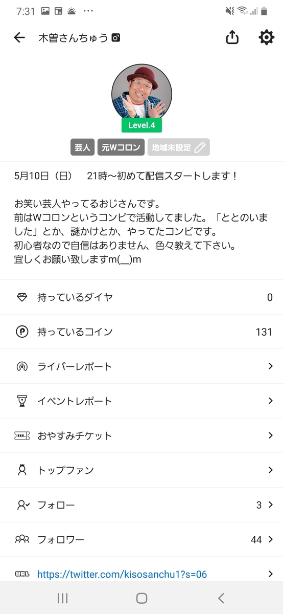 f:id:kisosanchu:20200509112658j:plain