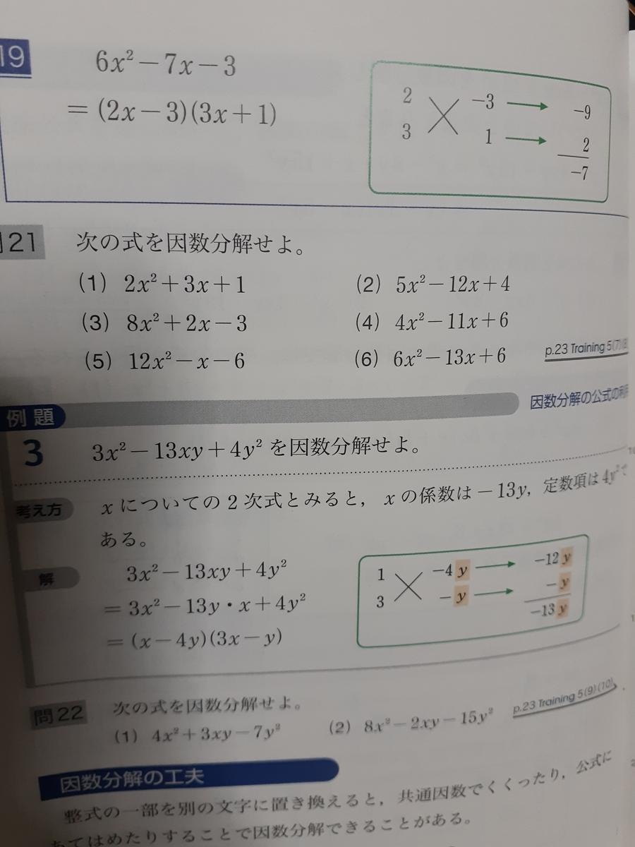 f:id:kisosanchu:20200520121732j:plain