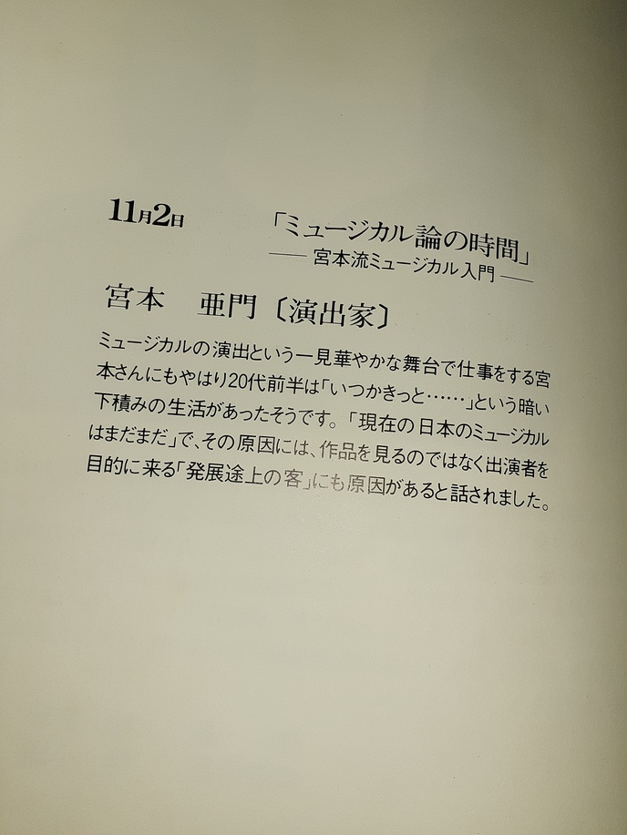 f:id:kisosanchu:20210117232644j:plain