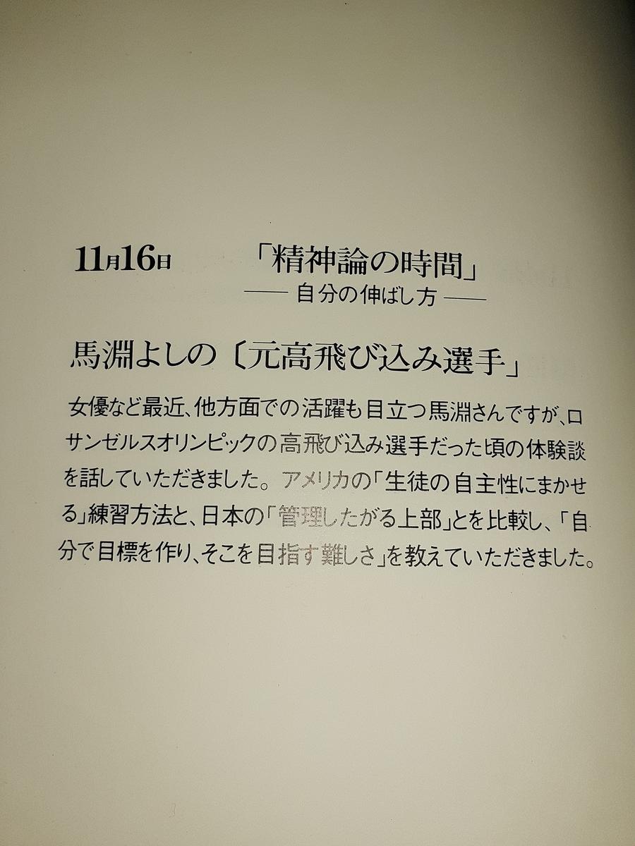f:id:kisosanchu:20210119193826j:plain