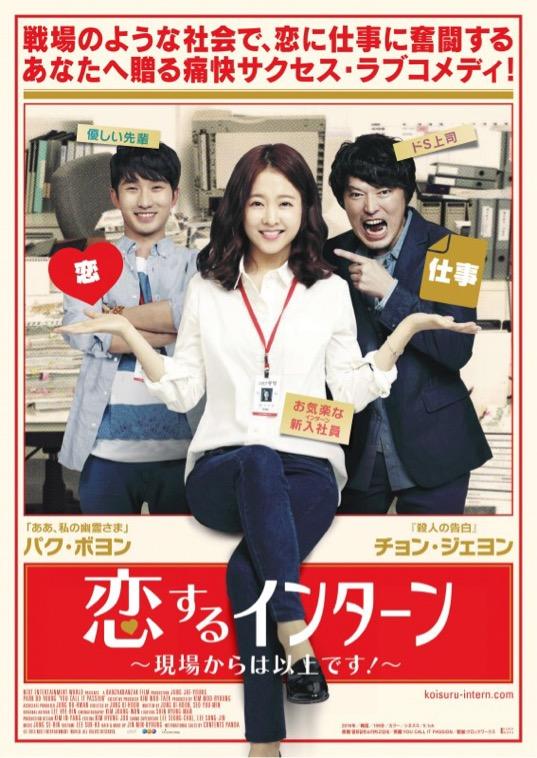 f:id:kisoukyoku:20160926235522j:plain