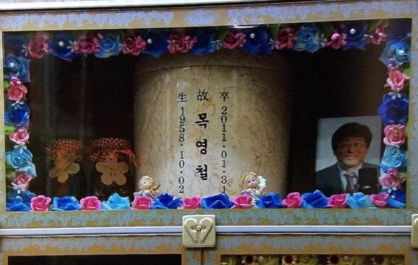 f:id:kisoukyoku:20170128233109j:plain