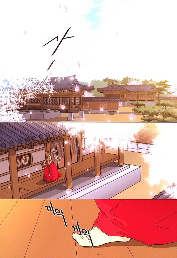 f:id:kisoukyoku:20170314235223j:plain