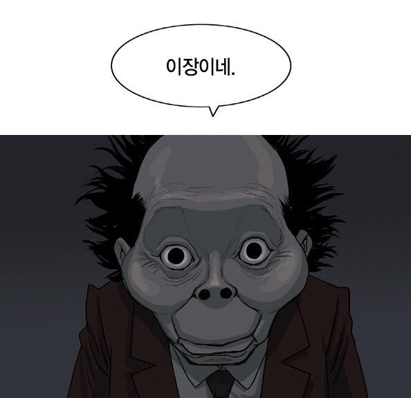 f:id:kisoukyoku:20170326000600j:plain