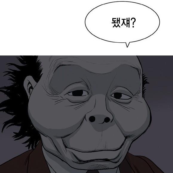 f:id:kisoukyoku:20170408132311j:plain