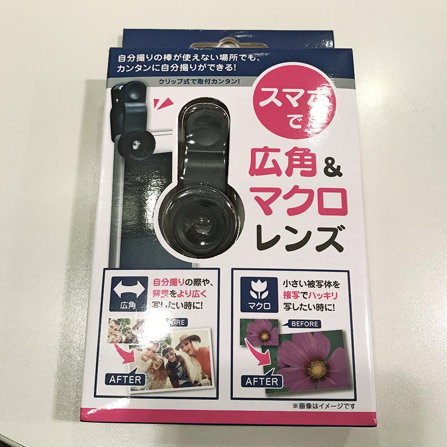 f:id:kissaneko:20170214003758j:plain