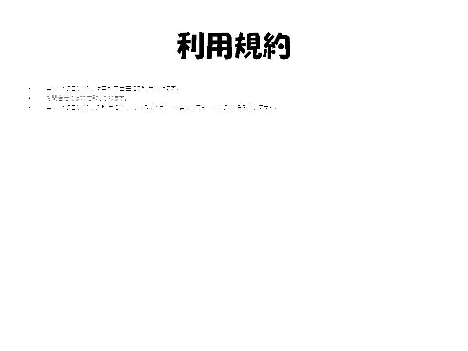 f:id:kisshi-new:20170521213229p:plain