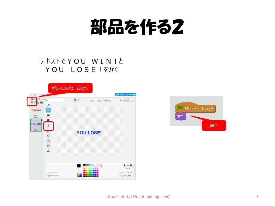 f:id:kisshi-new:20170521213338p:plain