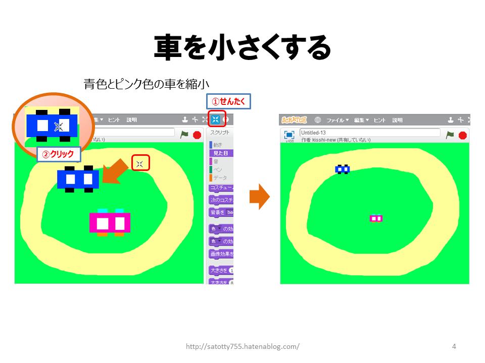 f:id:kisshi-new:20170521213401p:plain