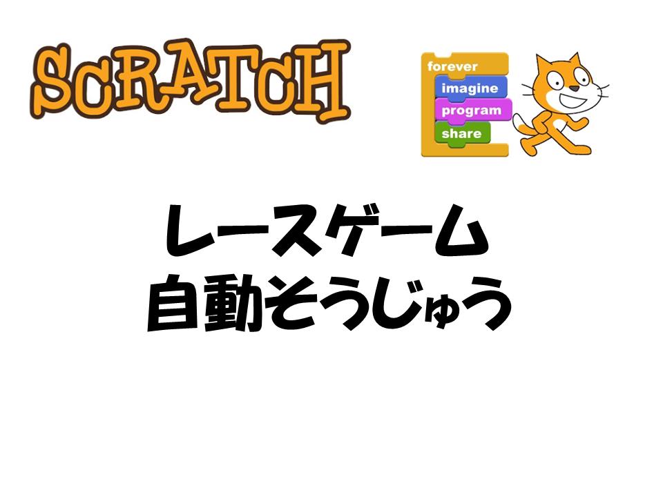 f:id:kisshi-new:20170521213452p:plain