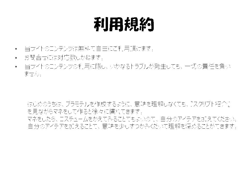 f:id:kisshi-new:20170611215543p:plain