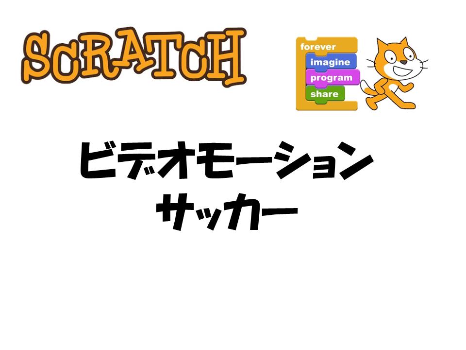f:id:kisshi-new:20170611215737p:plain