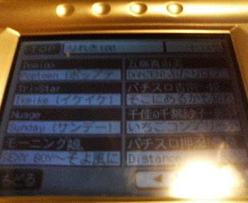 f:id:kisstea:20060329184520j:image