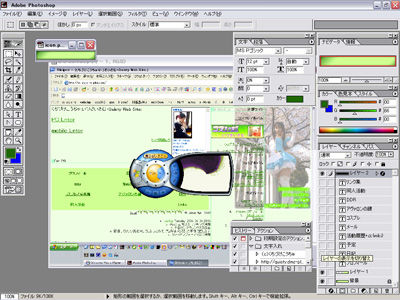 f:id:kisstea:20060626160415j:image
