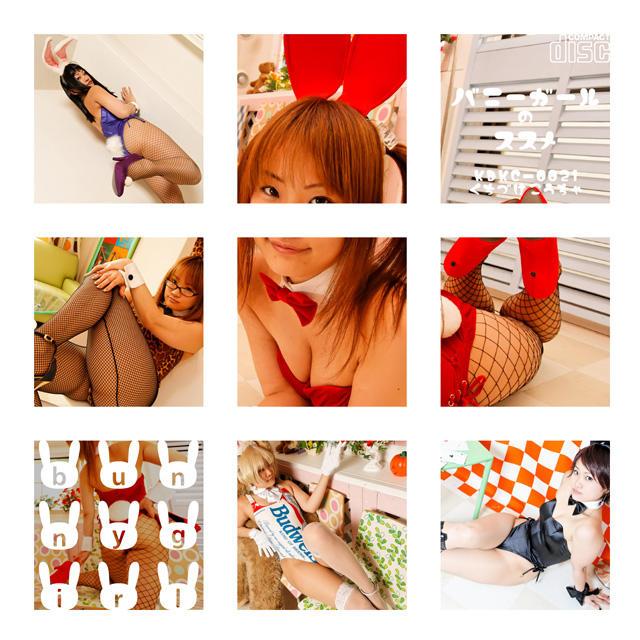 f:id:kisstea:20070317071525j:image:w400