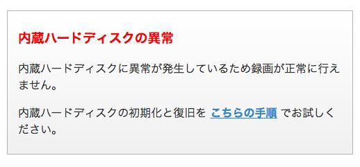 f:id:kisugi0802:20161030114841p:plain