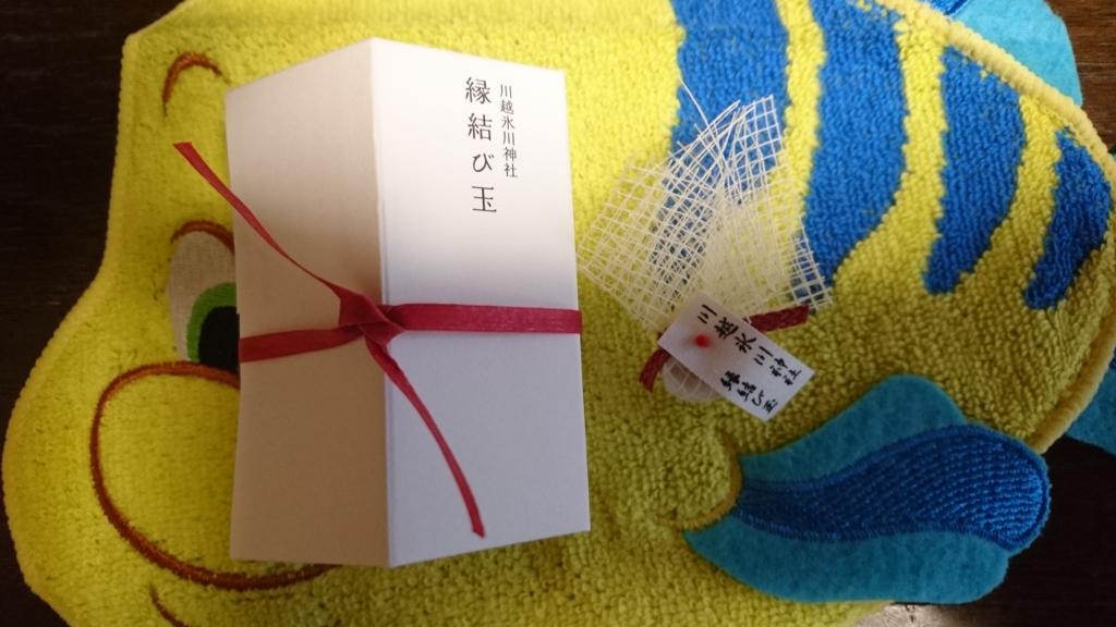 f:id:kisuke0211:20161019180944j:plain