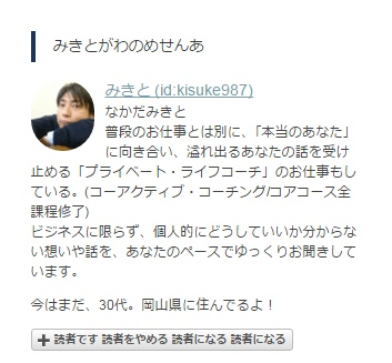 f:id:kisuke987:20161024230022p:plain