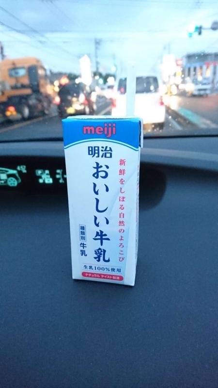 f:id:kisuke987:20161227184803j:image