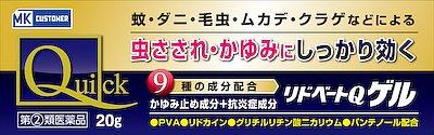f:id:kisuke_blog:20160605145205j:plain