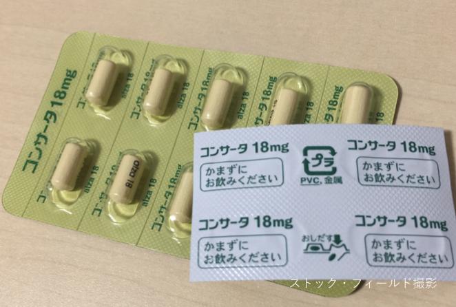 f:id:kisuke_blog:20180718222033p:plain