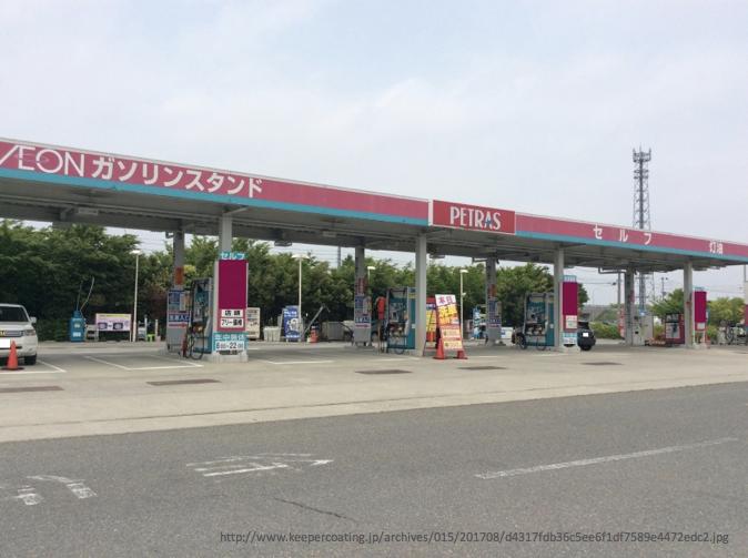 f:id:kisuke_blog:20180727212827p:plain