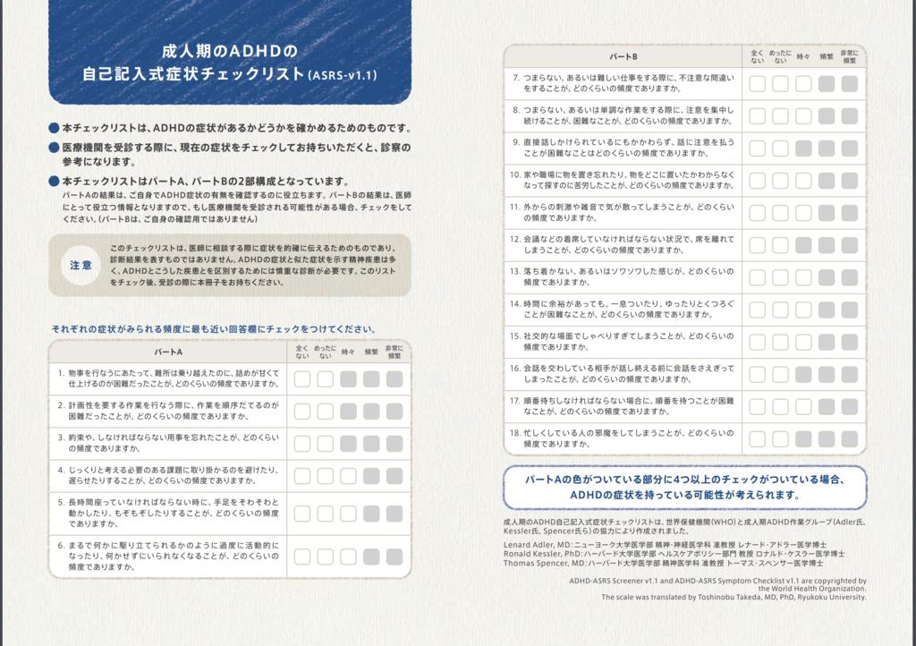 f:id:kisuke_blog:20181109215527p:plain