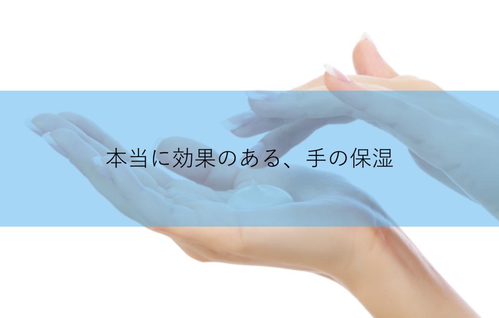 f:id:kisuke_blog:20181111222049p:plain