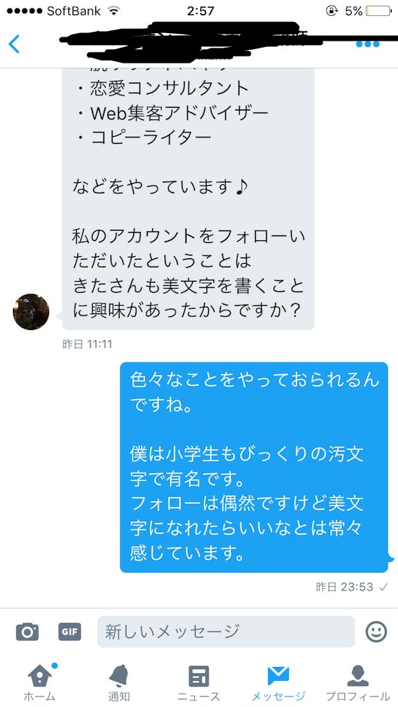 f:id:kita0909:20161211015327p:plain