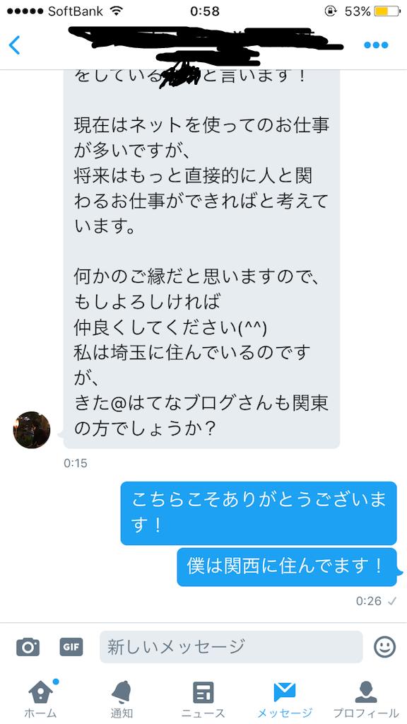 f:id:kita0909:20161211015904p:plain
