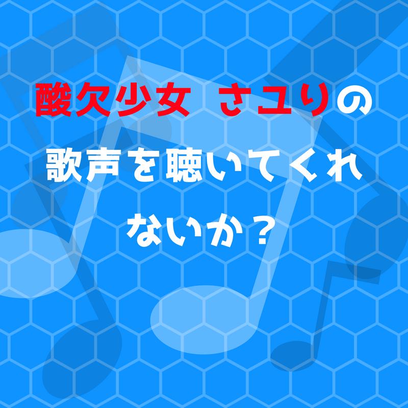 f:id:kita0909:20170707141434p:plain